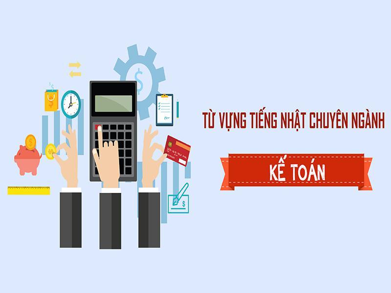 10-ky-nang-nhan-vien-ke-toan-can-co-2